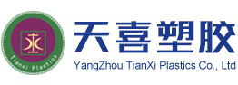 Yangzhou Tianxi Plastic Co., Ltd.